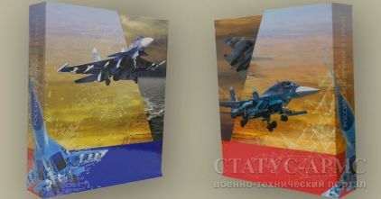 """Двухтомник """"Российское оружие в Сирии"""" - лучший подарок для тех, кто создавал высокотехнологичные системы вооружений для российской армии"""