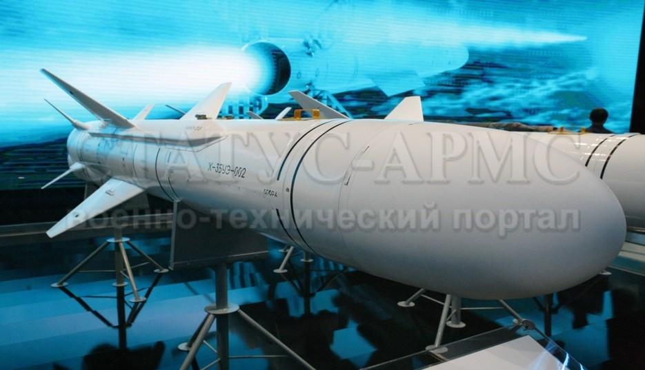 Х-35УЭ-002