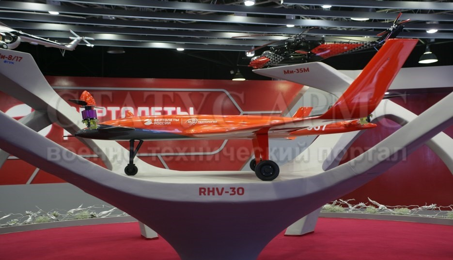 RHV-30